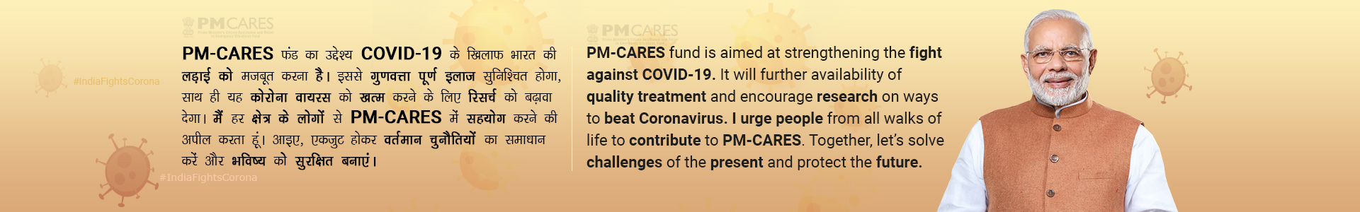 PM's message on COVID-19 - Banner